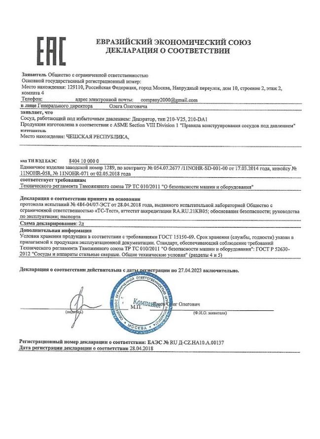 Certifikace výrobků a zařízení pro Rusko, Kazachstán a Ukrajinu