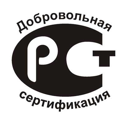 Dobrovolené certifikáty pro Rusko - GOST R